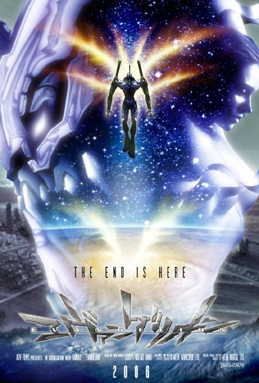 Evangelion Fan Made Movie Poster